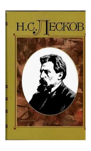 Polnoe sobranie sochinenii Tom 10. Sochineniia 1870-1871 [Collected Works. Vol. 10]