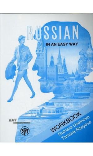 Russkii - eto prosto! Rabochaia tetrad [Russian in an easy way. Workbook]