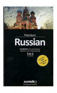 Premium Russian. 5 Programs. The comprehensive beginner-intermediate package: CD