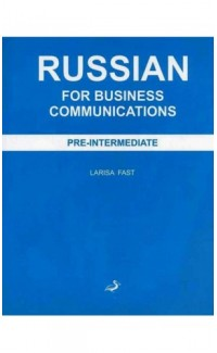 Russian for Business Communications. Pre-Intermediate. Textbook &CD [Russian for business. B1. Textbook and CD]