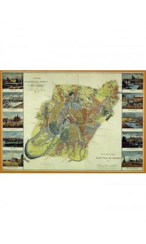 План города Москвы 1827 года