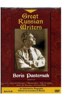 Great Russian Writers: Boris Pasternak [Great Russian writers: Pasternak (documentary in English)]