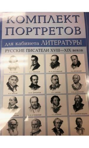 Russkie pisateli 18-19 veka [Russian Writers of 18-19 Century]