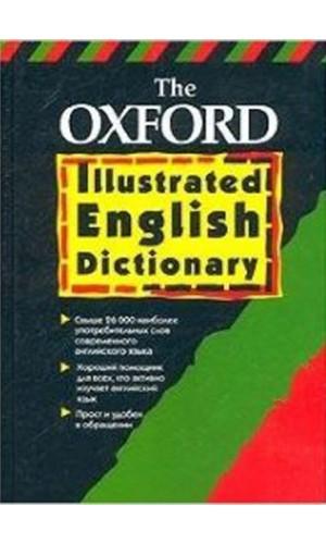 Oksfordskii tolkovyi illjustrirovannyi slovar' anglisiskogo iazyka [The Oxford I]