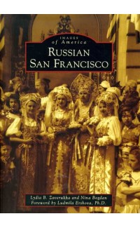 Russian San Francisco [Russian San Francisco]