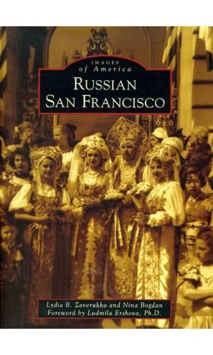 Russian San Francisco [Russian San Francisco]