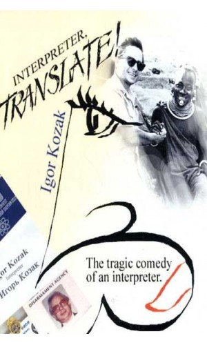 Interpreter Translate! The Tragic Comedy of an Interpreter!