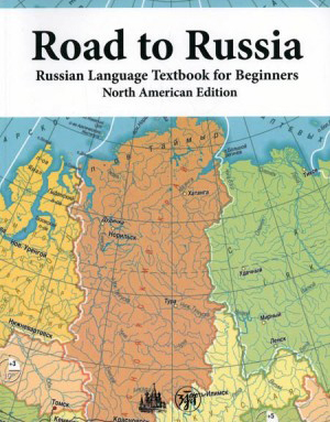 Road To Russia Textbook Ilearnrussian