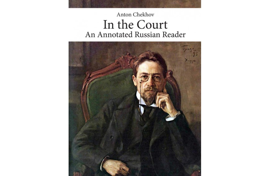 concerning love by anton chekhov The segments concerning the characters are presented lifeless love in comparison to pre-chekhov classical dramas, which were created according.